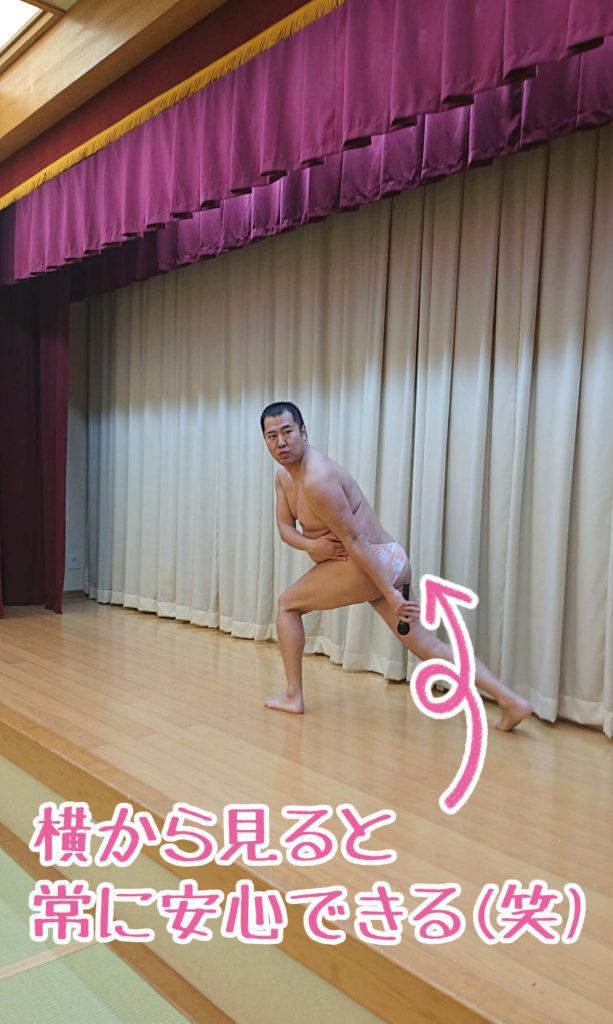 とにかく明るい安村さんの登場
