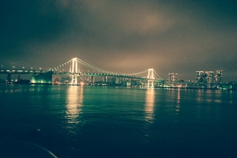 東京湾クルージング